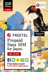 Freetel prepaid SIM for Japan
