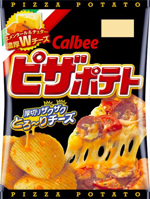 piza potato